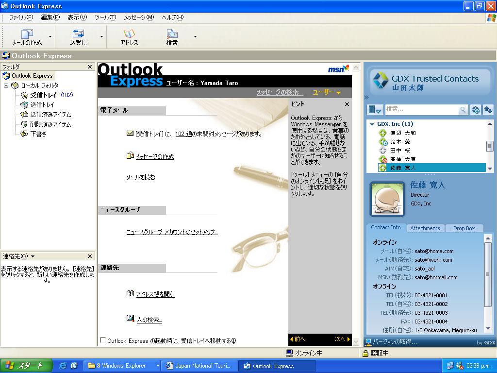 Outlook and Office Plugin Development | Nektra - Fast Custom